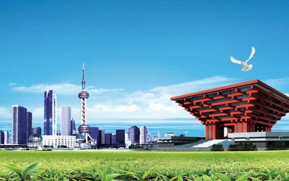 上海世博會場館